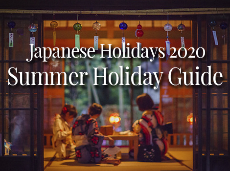 blog thumbnail - summer holiday guide copy