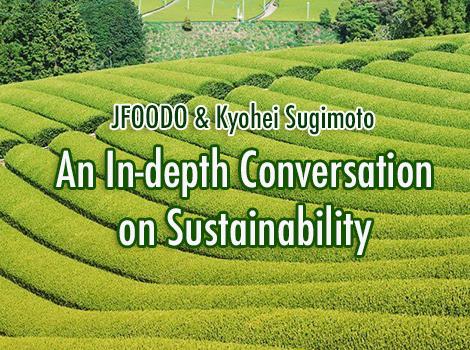 interview-sugimoto